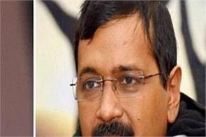 kejriwal raises questions on shah about surgical strike 2