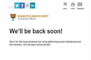 bjp website still down from 5 days