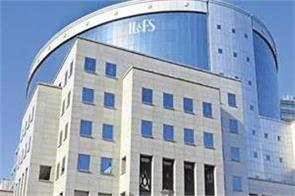 il fs group disrupted transactions in over rs 13 thousand crore