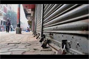 kashmir bandh againts ban on jamat