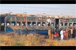 court put decision for future in case of samjhauta express blast