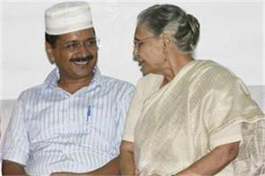 sheila dixit on alliance between congress aap wait a few hours