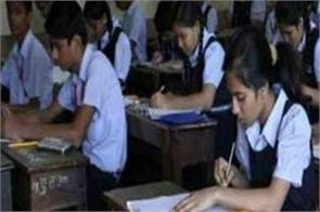 deo private school names students