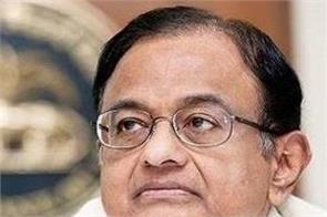 chidambaram says it seems that the thief returned rafale documents