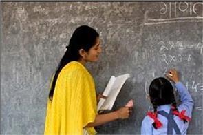 special education teacher at the temporary post till december