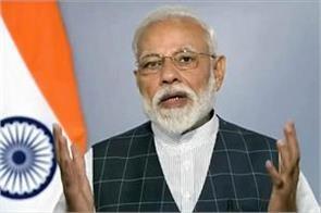 lok sabha election pm modi will make 8 rallies in maharashtra