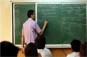 bumper jobs on teachers  posts