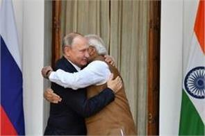 india russia sign usd 3 billion deal for nuclear powered attack