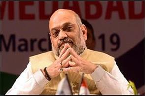 shah becomes candidates the gujarat to make india