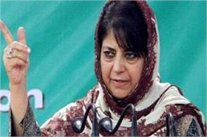 mehbooba criticised centre on china s step