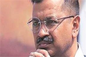 kejriwal supports women issue of delhi statehood