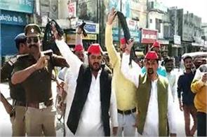 samajwadi party protest against cm rawat