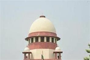 sc instructions to government giving reply in 10 days on appointment of lokpal