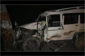 5 people dead in road accident