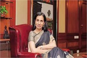 icici s former ceo chanda kochhar inquires for the third consecutive day
