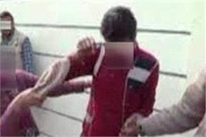 youth nandi bhabhi beating