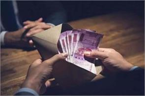 big tax notice of income tax on black money 2000 people sent notice