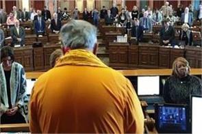 washington house of representatives session start with hindu mantras