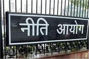 niti ayog to create list of non core assets of public