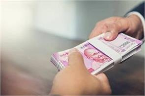 cash transaction above 3 lakh can be stopped sit recommends