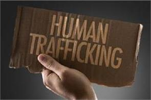 india china and pak are ahead in human trafficking report