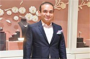 nirav modi extradition cbi team likely to leave for london