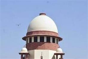 sc refuses to ban upper house reservation for economically weak