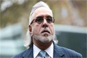 suits bjp to say i ran away vijay mallya tweets again slams modi government