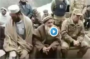 air strike america gilgit activist senge pakistan