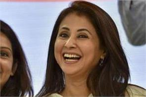 congress has played game by giving ticket to urmila