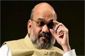 amit shah told how to get the death figure of 250 militants
