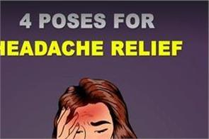 4 poses for headache relief