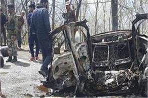 a blast has occurred in a car in banihal