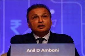 rcom disputes over rs 260 crores