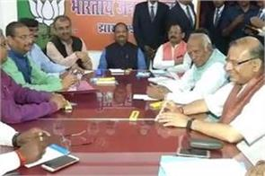 3 members authorized by bjp to decide the names of the candidates