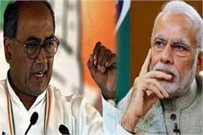 digvijay s pm modi warns if you have courage then show suit