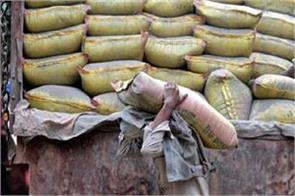 naradco demanded to reduce gst on cement