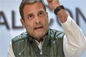 congress rahul gandhi tweeted randeep surjewala