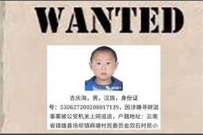 police trolled for using criminal s childhood pic on  wanted  poster