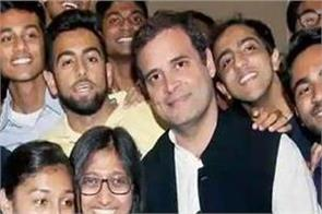 rahul gandhi shared facebook post for students