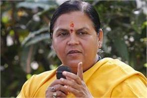 uma bharti narendra modi priyanka gandhi lok sabha elections