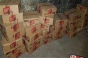 varanasi police recovered rs 72 lakh liquor 3 smugglers arrested