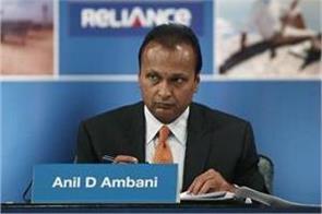 adag shares including rcom gain by 10 pc