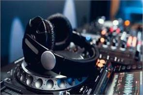 sentenced to life imprisonment for murdering dj in holi