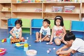 private play schools to be accepted