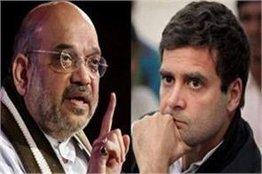 amit shah and rahul gandhi will address the public meeting