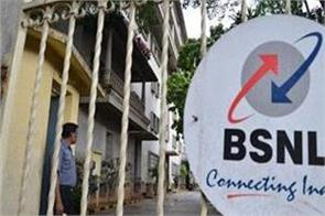 financial crisis in bsnl stuck in salary of 1 76 lakh employees