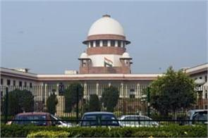 why there is no mechanism to find out the rise in leaders assets sc