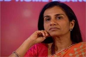 ed called chanda kochhar and venugopal dhoot to interrogate
