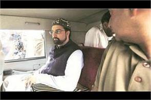 mirwaiz omar farooq arrest